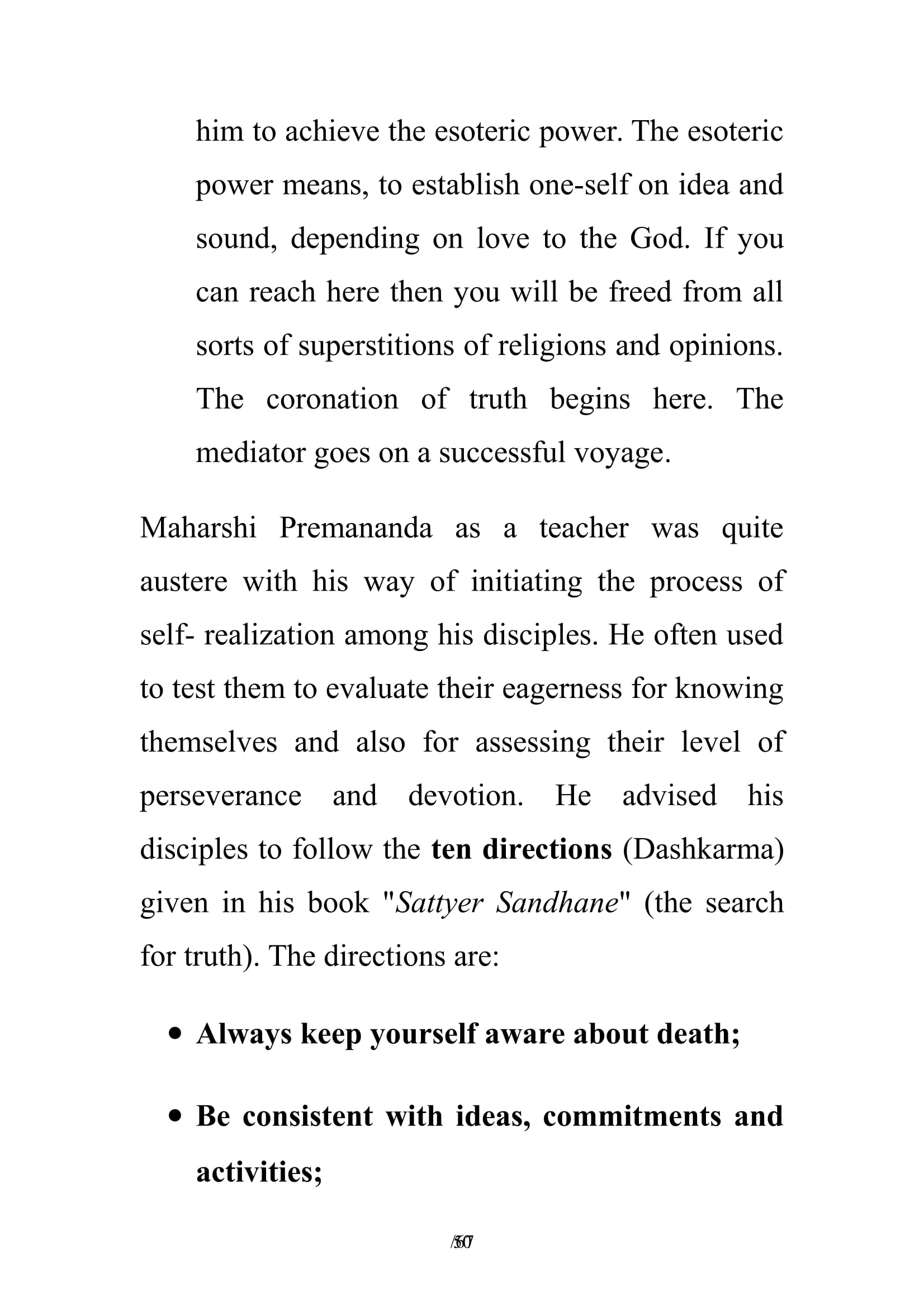 ৫ The Life and works of an Epochal saint Maharshi
